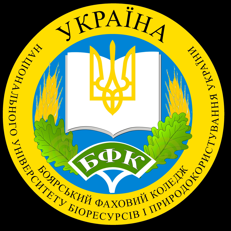 БКЕіПР